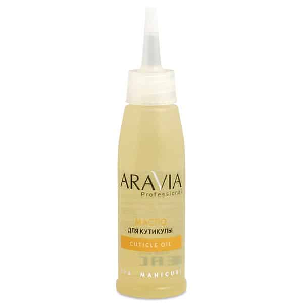 Aravia Professional Cuticle Oil