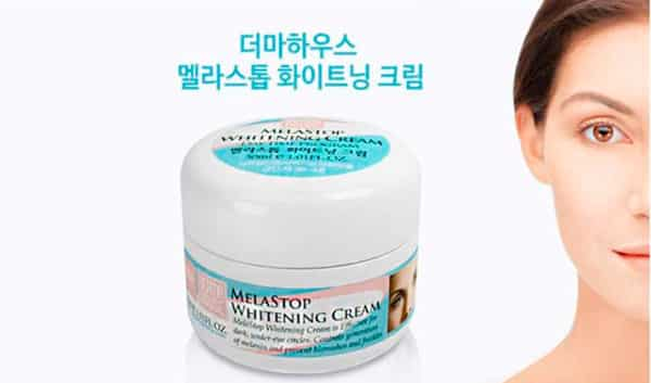 Derma House Melastop Whitening Cream