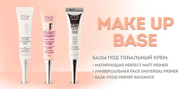Eva Mosaic Perfect Matt Primer