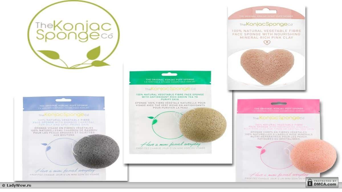 The Konjac Sponge Company спонжи